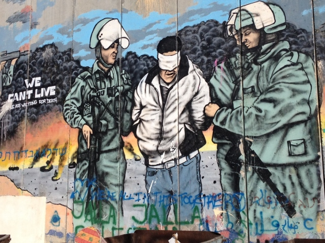 Wall from inside a Palestinian refugee camp.